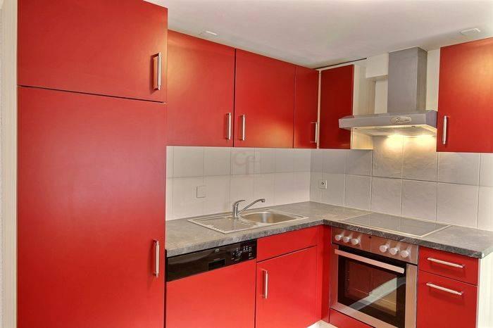 Annonces immobilier vendre en suisse appartement 1 5 for Cuisine agencee